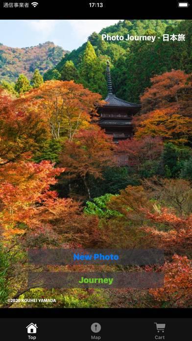 「Photo Journey - 日本旅」のスクリーンショット 1枚目