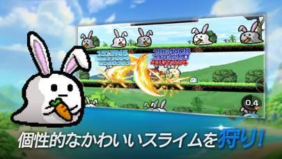 「スライムRPG2」のスクリーンショット 3枚目