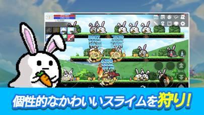 「スライムRPG 2 - 2D ドット RPG」のスクリーンショット 2枚目