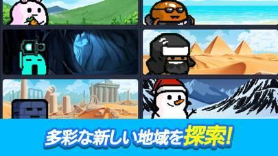 「スライムRPG 2 - 2D ドット RPG」のスクリーンショット 3枚目