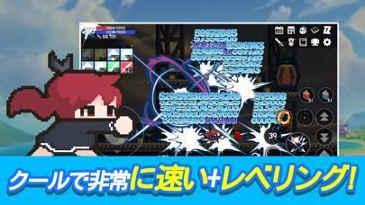 「スライムRPG 2 - 2D ドット RPG」のスクリーンショット 1枚目