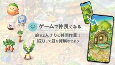 「恋庭(Koiniwa)-ゲーム×マッチング-」のスクリーンショット 3枚目