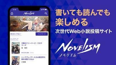 「ノベリズム- Web小説アプリ」のスクリーンショット 2枚目
