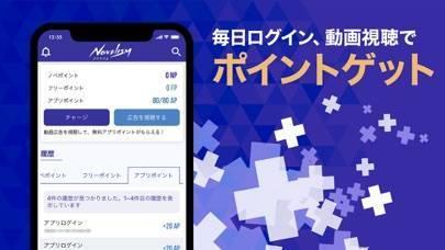 「ノベリズム- Web小説アプリ」のスクリーンショット 3枚目