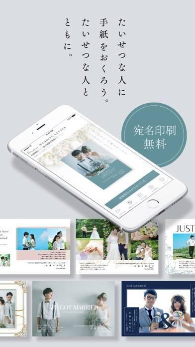 「Tomoni WEDDING LETTER」のスクリーンショット 2枚目
