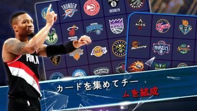 「『NBA スーパーカード』:バスケットボールゲーム」のスクリーンショット 1枚目