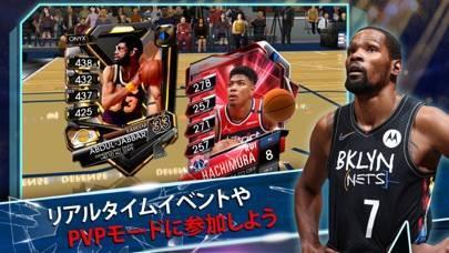 「『NBA スーパーカード』:バスケットボールゲーム」のスクリーンショット 3枚目