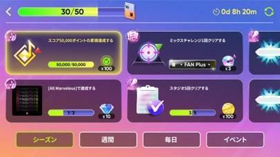 「Rhythm Hive」のスクリーンショット 3枚目