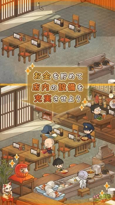 「思い出の食堂物語2」のスクリーンショット 3枚目