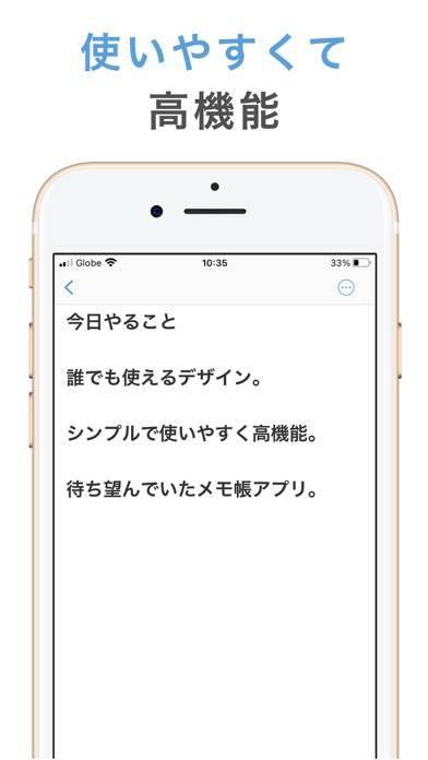 「ホームに貼るメモ帳アプリ - スマメモ(すま めも)」のスクリーンショット 3枚目