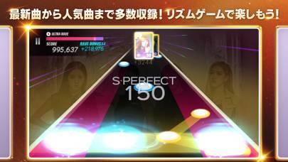 「SUPERSTAR YG」のスクリーンショット 3枚目
