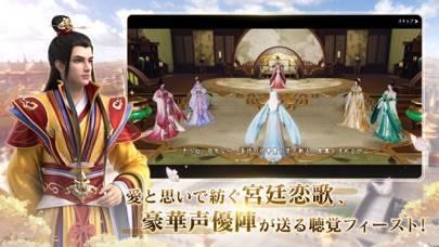 「FUSHO-浮生-」のスクリーンショット 2枚目