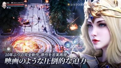 「フォーセイクンワールド:神魔転生」のスクリーンショット 2枚目
