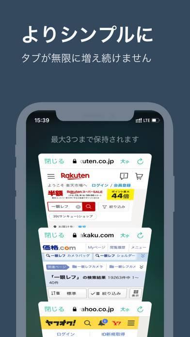 「Eureca - 速攻検索アプリ」のスクリーンショット 2枚目