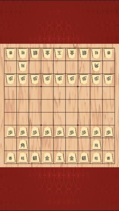 「自由将棋」のスクリーンショット 3枚目