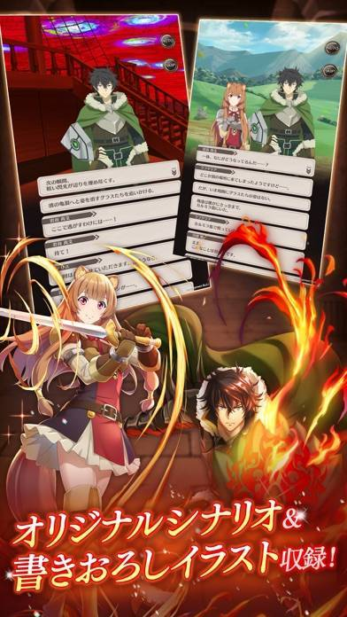 「盾の勇者の成り上がり RERISE」のスクリーンショット 2枚目