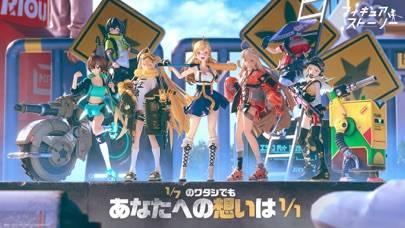 「フィギュアストーリー」のスクリーンショット 2枚目