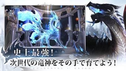 「AOD -龍神無双-」のスクリーンショット 3枚目