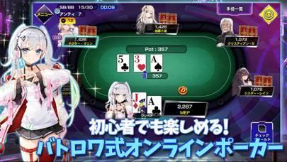 「ポーカーチェイス」のスクリーンショット 2枚目