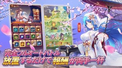 「少女廻戦 時空恋姫の万華境界へ」のスクリーンショット 2枚目
