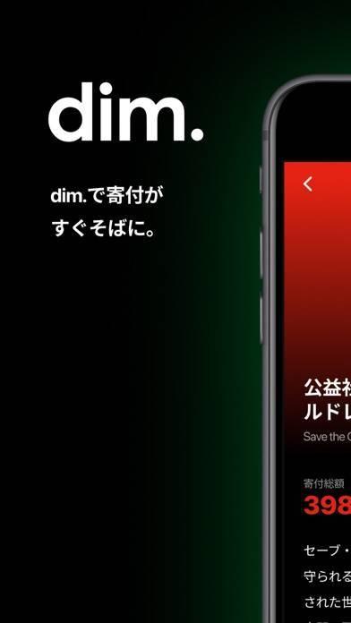 「dim.」のスクリーンショット 1枚目