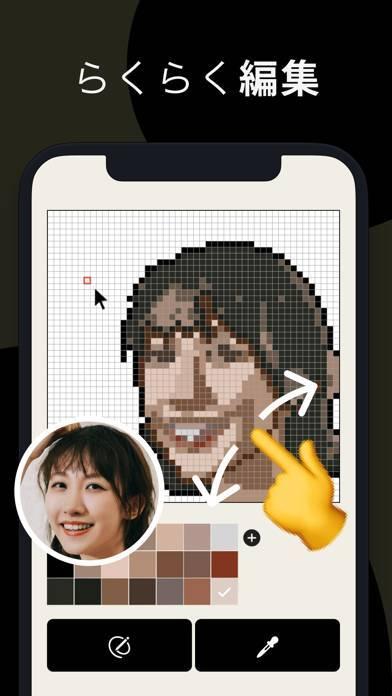 「ピクセルミー - ドット絵変換 & 編集」のスクリーンショット 3枚目