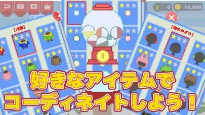 「オンライン雪合戦DX」のスクリーンショット 3枚目