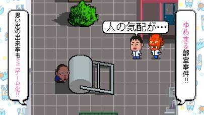 「思い出GAMES 東海再オンエア」のスクリーンショット 3枚目