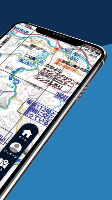 「Route! by ツーリングマップル」のスクリーンショット 2枚目