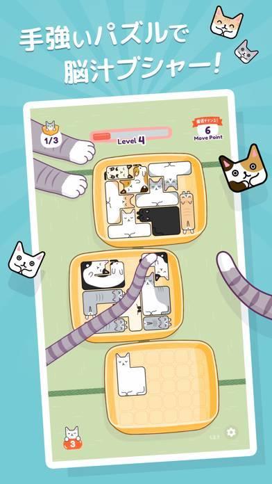 「ネネコネコ - 箱猫パズルゲーム」のスクリーンショット 1枚目