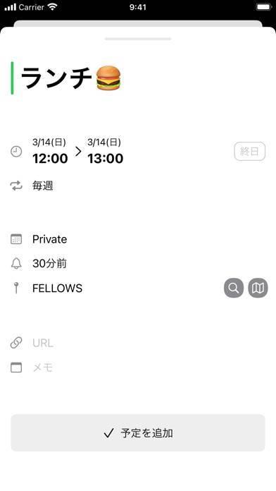 「minical - ミニマルカレンダー」のスクリーンショット 2枚目
