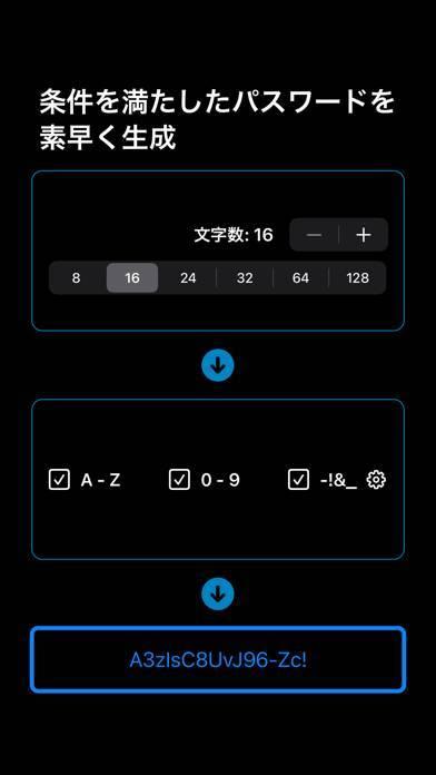 「Passwordable」のスクリーンショット 2枚目