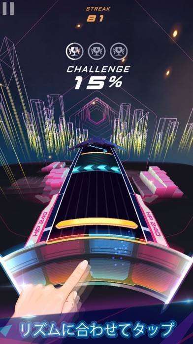 「Spin Rhythm」のスクリーンショット 3枚目