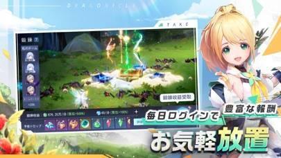 「Dragonicle:ドラゴンガーディアン」のスクリーンショット 3枚目