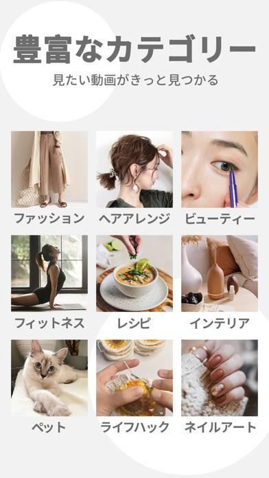 「女子向け動画アプリ - WakuWaku」のスクリーンショット 2枚目