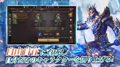 「MU:アークエンジェル」のスクリーンショット 3枚目