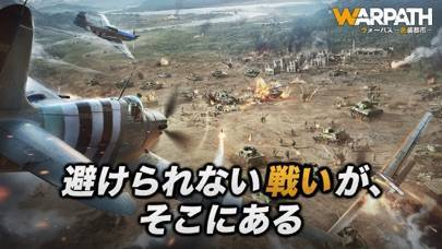 「WARPATH-武装都市-」のスクリーンショット 1枚目
