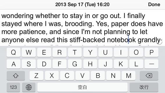 「My Diary」のスクリーンショット 3枚目