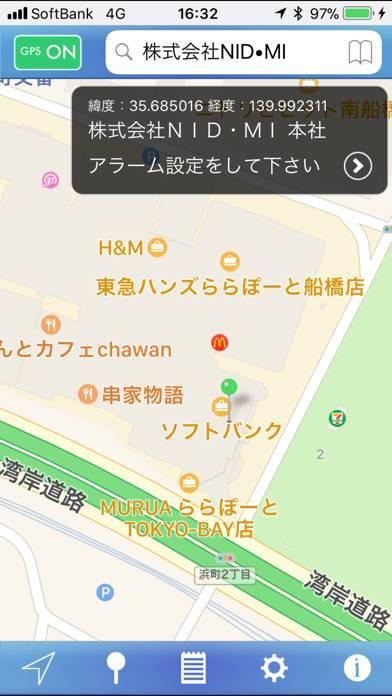 「GPS-R - 場所で知らせるリマインダー」のスクリーンショット 1枚目
