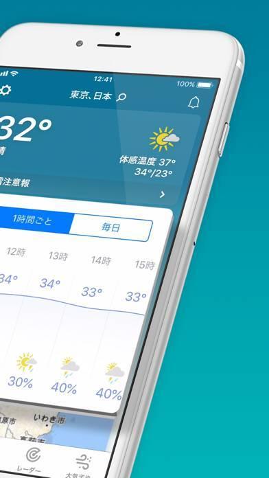 「天気に関するリアルタイムの詳しいニュースをお届けします」のスクリーンショット 2枚目