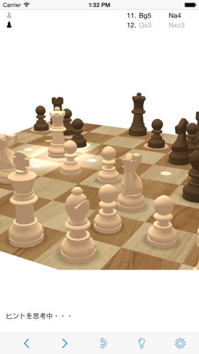 「チェス - tChess Lite」のスクリーンショット 3枚目