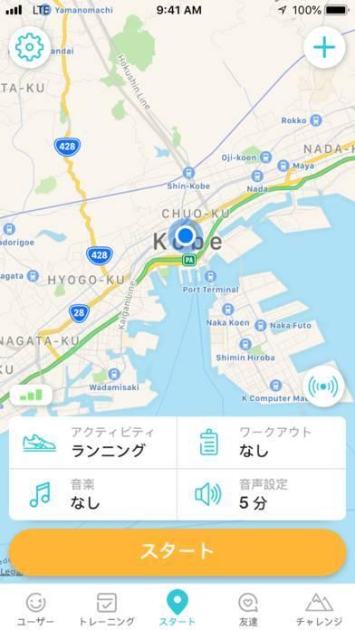 「Runkeeper- GPS ランニングトラッカー」のスクリーンショット 1枚目