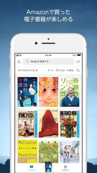 「Kindle」のスクリーンショット 2枚目
