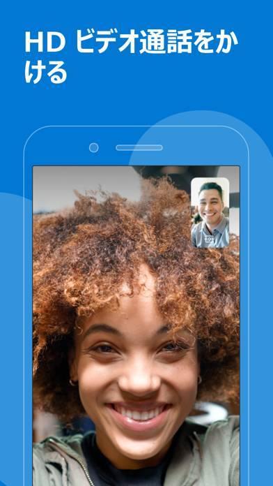 「Skype for iPhone」のスクリーンショット 1枚目