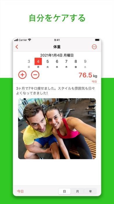 「Daily Tracker ジャーナル & 日記」のスクリーンショット 3枚目