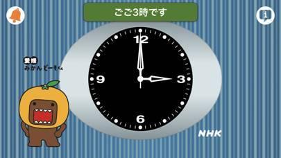 「NHKとけい」のスクリーンショット 1枚目