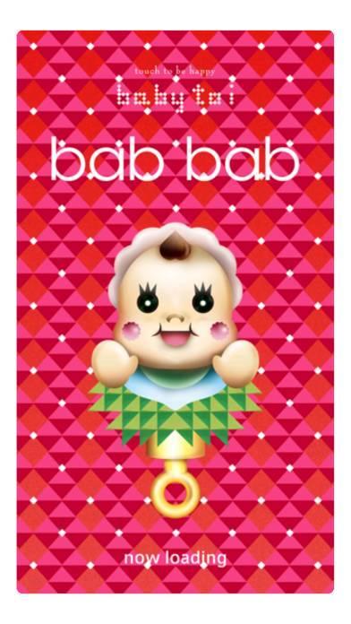 「baby rattle bab bab」のスクリーンショット 1枚目