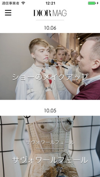 「DIORMAG, メゾンDiorの最新情報」のスクリーンショット 1枚目
