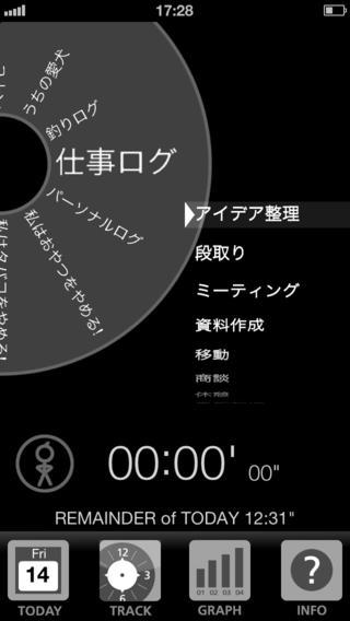 「Today+」のスクリーンショット 1枚目