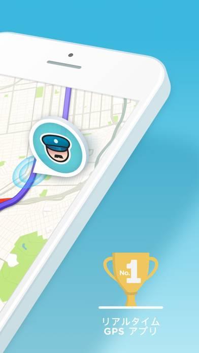 「Waze カーナビ & 交通情報」のスクリーンショット 2枚目